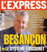 Express-oct-09